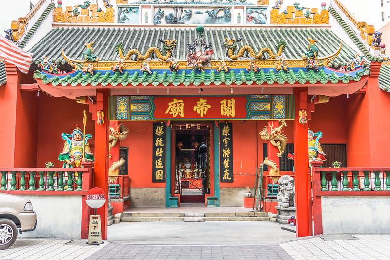 Templo Kuan Ti (Guan Ti)