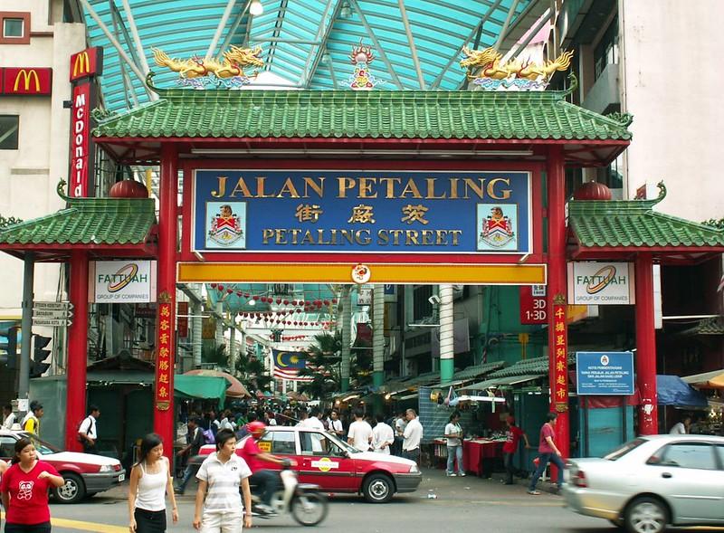 Petaling Street Chinatown Kuala Lumpur Malasia
