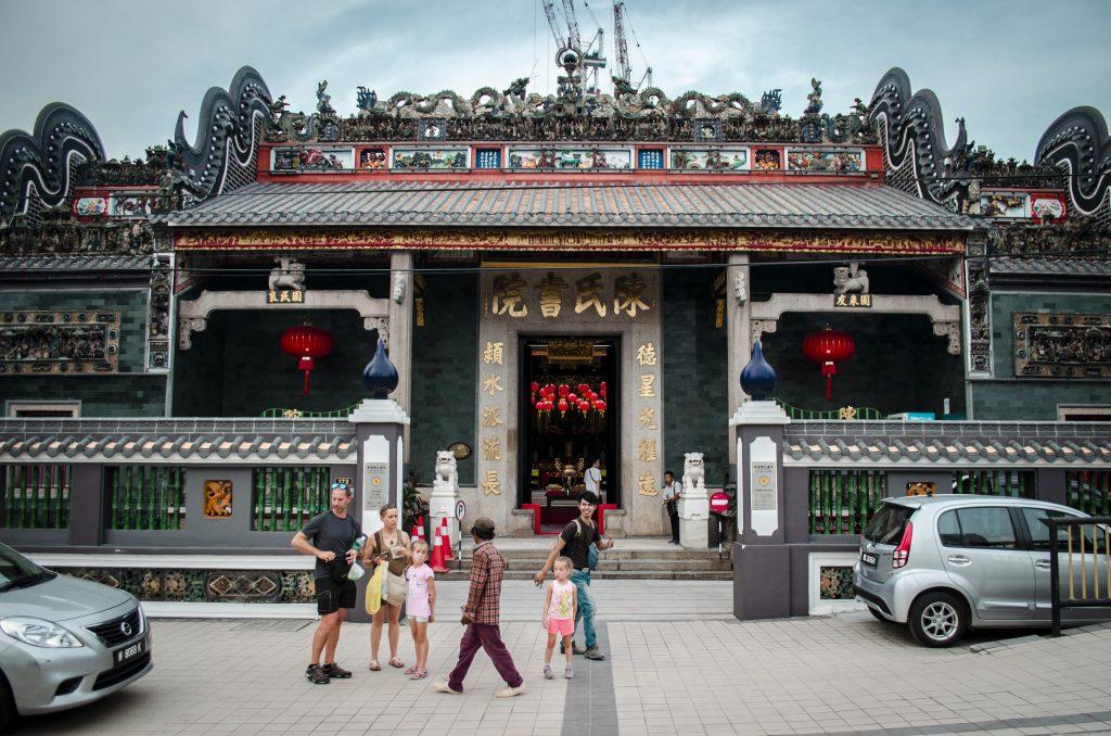 Salón Academia Chen - El Templo Ancestral Chen Chinatown Kuala Lumpur Malasia